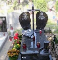 Nagrobki Szczecin - Granitowy Pojedynczy P314