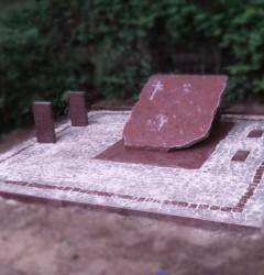 Nagrobki Szczecin - Granitowy Projektowany N101